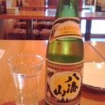 ぎょぎょ丸 - 日本酒冷酒800円也