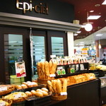 エピシェール - 店舗はヨーカドー食品売り場横にあります
