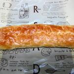 14493809 - クリームチーズパイ \105