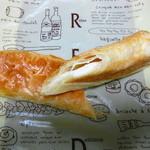 エピシェール - クリームチーズパイ ※カットしたところ
