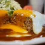 麻布笄軒 - ハンバーグステーキ 目玉焼きトッピング