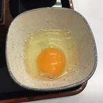 吉野家 - 生卵