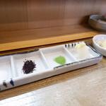 天ぷら 平松 - お塩