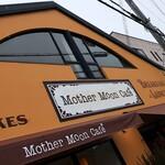 マザームーンカフェ - お店の看板