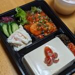 学大酒場エビス参 - エビチリ弁当☆ご飯>豆腐に変えるサービス開始!