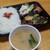 学大酒場エビス参 - 料理写真:生きくらげの卵炒め弁当。生なのがキモ☆ウマー