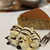 学大酒場エビス参 - 料理写真:超SPメニュー♡ 3号焼成のバナナケーキ堪能!食べたい食べたい☆