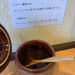 北野 - にんにく醤油タレヾ(*´∀`*)ノ
