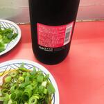 144957060 - 瓶ビールはアサヒスーパードライの大瓶