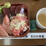 たいら食堂 - 料理写真:大鮪の極上3種丼