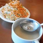 14497257 - サラダ&スープ(ランチセット)