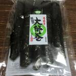 144972119 - 手巻き 大師巻 15本入(醤油)