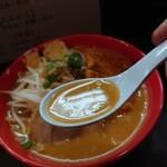 辛味噌小二郎 - スープ