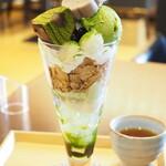 山田屋まんじゅう 茶楽 - 茶楽パフェ1