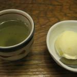 塩梅 - 柚子シャーベットと紫蘇茶