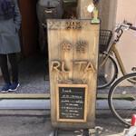 食堂RUTA - 外観