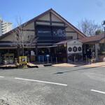 長坂養蜂場 -