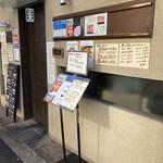 nikushouiyasaka - こっちが入口