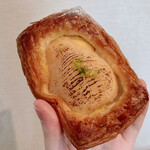 La Boulangerie ASAYA. -