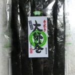 144994663 - 大師巻 15本入(醤油) 810円(税込)