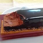 144996022 - ビターチョコの奥深い味わい
