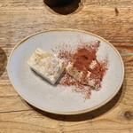 144997986 - デザートのチーズティラミス