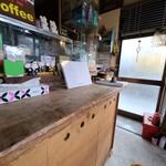 ふくや珈琲店 -
