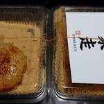 おはぎのホームラン - 料理写真:特製きなこおはぎ(400円税込×2個)