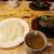 しんみょう精肉店 - 料理写真: