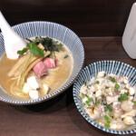 寿製麺 よしかわ - 真鯛白湯そば+真鯛炙りご飯