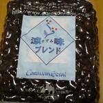 キャラバンサライ - 涼みブレンド ¥480/100g
