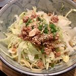 龍輝 - 汁なし坦々麺
