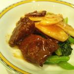 銀座アスター - 牛肉やわらか~まこも茸の香りもGOOD