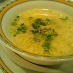 銀座アスター - たまごスープ。