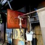 菊屋 - コカコーラのブリキ看板