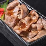 神戸牛焼肉 八坐和 -