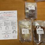 Japanese Soba Noodles 蔦 - 「蔦謹製 冷凍ラーメンセット(醤油・塩・和牛担担麺各1食)」2800円