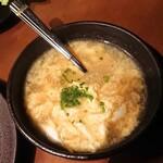 炭火焼肉 行天 - 卵スープ  400円