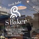 エス ベーカー - S Baker Information