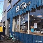 エス ベーカー - S Baker Entrance