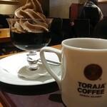 トラジャコーヒー - コーヒーゼリーフロート、トラジャコーヒーグランデ(大)