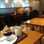 トラジャコーヒー - 座席の感じ