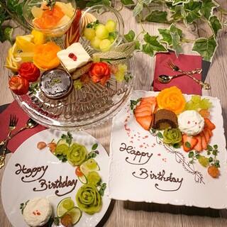 お誕生日・記念日・歓送迎会、各種アニバーサリープレートご用意