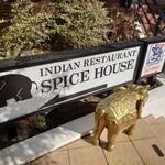 Spice house -