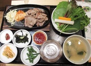 草の花 グランデュオ立川店 - ('12/8)牛カルビ肉サンパセット