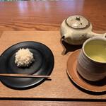 145050945 - 上菓子セット 1,200円                        +煎茶
