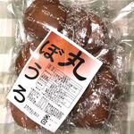 川添製菓 - 丸ぼうろ