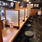 上海麺館 -