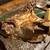 魚屋 がぶ - マグロのあご焼き