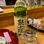 あきよし - 出羽桜吟醸酒泉十段